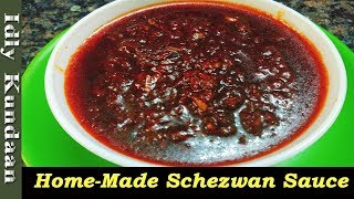 Schezwan Sauce Recipe in Tamil | ஸ்செஷ்வான் சாஸ் | Homemade Schezwan Sauce in Tamil