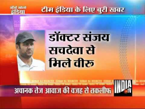 Sehwag Suffering From Partial Hearing Loss - India TV