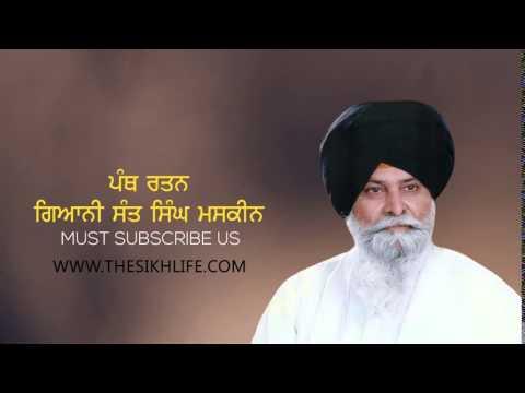Guru Gobind Singh Ji Katha