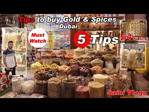 GOLD SOUK , SPICE SOUK , PERFUME SOUK. #gold souk  #spice souk  #perfume souk #saini vlogz