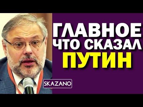 хазин михаил видео