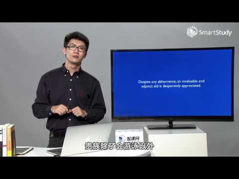 许岑英语教学  10    3 3 看电影学英语掌握词汇的深度