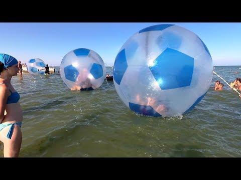 Кирилловка, пляж! Очень интересное развлечение для взрослых и детей в море - Видео с YouTube на компьютер, мобильный, android, ios