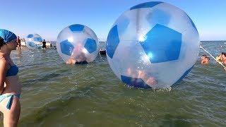 Кирилловка, пляж! Очень интересное развлечение для взрослых и детей в море