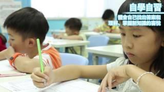 一眾公文家長及學生分享學習公文式所得到的裨益- 數學思考邏輯、解難及...