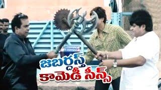 Jabardasth Telugu Comedy Back 2 Back Comedy Scenes Vol 85 | Funny Videos | Latest Telugu Comedy 2016