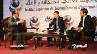 المافيوزي إلياس العماري : قناة محمد السادس للقرآن الكريم تنشر التطرف