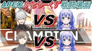 【最協決定】カスタムマッチ3回目全試合の、葛葉VS勇ちひろ・勇気ちひろVS叶の戦闘場面まとめ