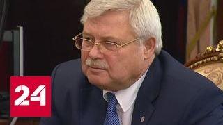 Врио губернатора Томской области стал Сергей Жвачкин