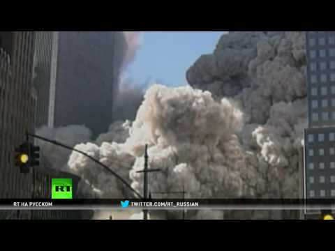 Выживший в терактах 11 сентября рассказал RT о значении законопроекта по искам к Эр-Рияду