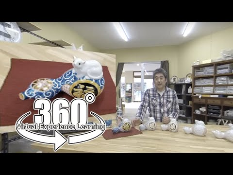【3D-360°】創楽庵 | 石川県能美市 九谷焼