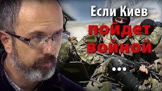 Если Киев пойдет войной – ополчение будет брать Мариуполь