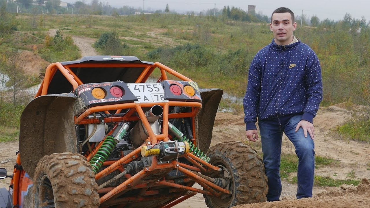 Тест-драйв багги за 900 тыс. руб! Sider Condor
