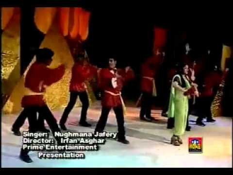 Gajra Na Mangoon  Naghmana Jaffery