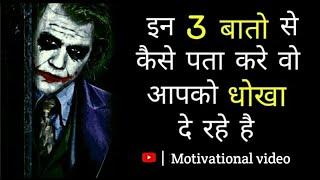 Motivational whatsapp status hindi | Inspirational whatsapp status | Motivation status