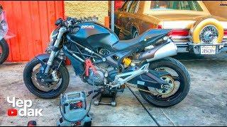 Купил Ducati Monster С Аукциона Битых Машин.