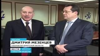 Подписано соглашения между РТРС и Иркутской областью о создании сети цифрового телерадиовещания
