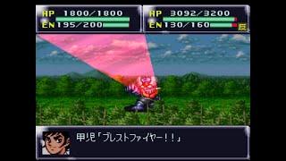 RetroN5 Test Play SFC 4th Super Robot Wars (第4次スーパーロボット大戦)