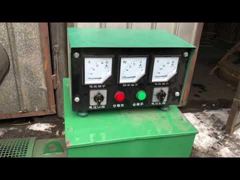 Дизельный Генератор 50 кВт Казахстан Алматы