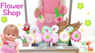 お花屋さん お店屋さんごっこ メルちゃんおままごと / Flower Shop , Mell-chan Doll : Oskar & Ellen