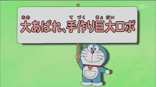 HD ak Doraemon en Hindi nobita Bana Na robot Épisode complet