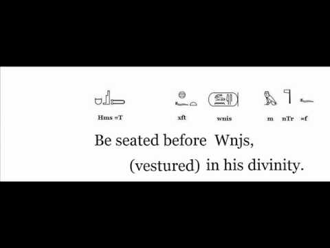 Pyramid of Wnjs - SARCOPHAGUS CHAMBER NORTH WALL.wmv
