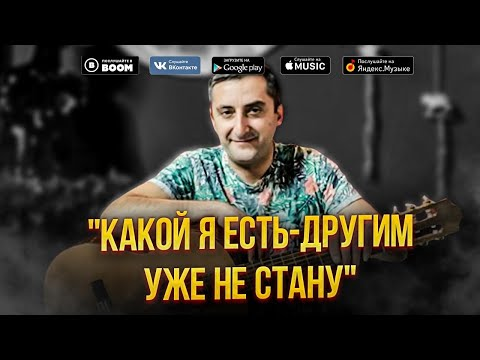 Erik Son Ernest Gevorgyan Эрнест Геворгян