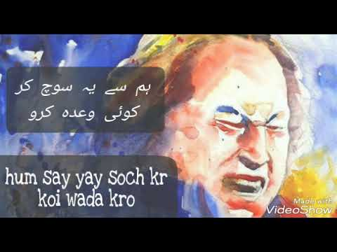 Best whatsapp status-Sochta hu(remix)-Lines-Nusrat Fateh Ali Khan|Z-tv
