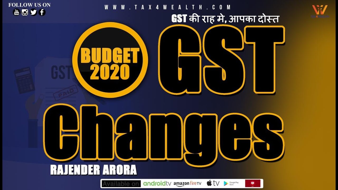 Budget 2020: GST CHANGES in Budget 2020 in Hindi