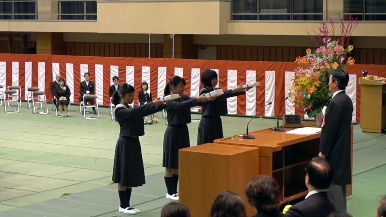 女子 高等 大学 附属 学校 聖徳