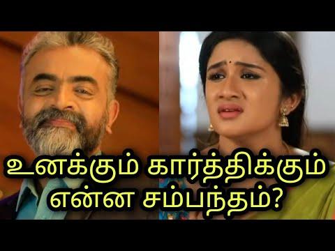 Mouna Ragam 2 Shocking Twist Preview   11.09.2021   Vijaytv Serial Updates Reviews By Idamporul