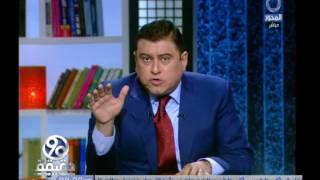 فيديو.. زوجة إبراهيم حسن تكشف تفاصيل محاولة قتل نجلها