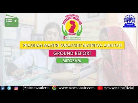 Ground Report on Pradhan Mantri Surakshit Matritva Yojana (English) from Aizawl, Mizoram.