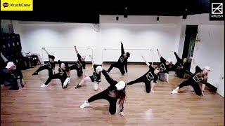 [KrushCrew]인피니트(INFINITE) - Tell Me Dance Practice [직장인방송댄스동…