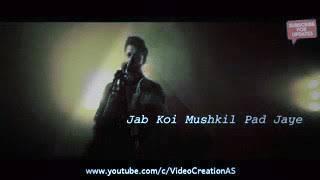 JAB KOI BAAT BIGAD JAYE (ATIFASLAM) WHATSAPP STATUS VIDEO DOWNLOAD LINK IN DESCRIPTION