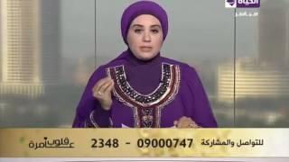 بالفيديو..'نادية عمارة' ترد على 'سيدة' تشتكي من زوجها: اهتمي بـ'زوجِك ومنزلِك'