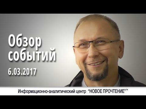 минниханов татфондбанк