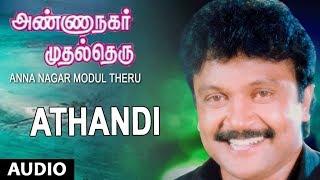 Athandi Full Song | Anna Nagar Modul Theru | Satyaraj, Ambika | Chandra Bose,Valee | Tamil Old Songs