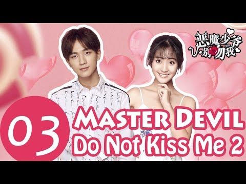 Master Devil Do Not Kiss Me2 EP.03 | 恶魔少爷别吻我2 | WeTV【INDO SUB】