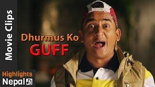 Dhurmus Ko Guff - Nepali Movie CHHA EKAN CHHA Clip Ft. Nita Dhungana , Jitu Nepal