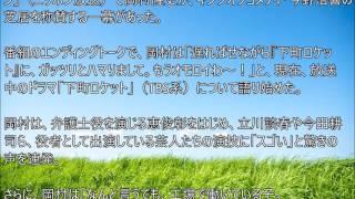 今野浩喜の下町ロケットでの演技を岡村が賞賛していましたので、今野浩...