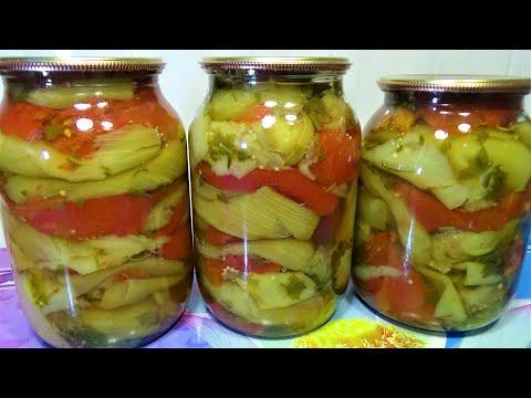 Овощное рагу на Зиму без Уксуса Рецепт невероятно вкусно