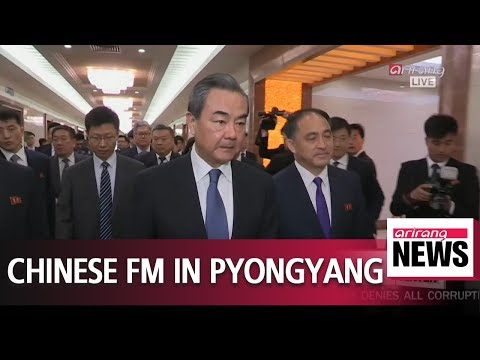 Chinese FM met Kim Jong-un in Pyongyang on Thursday: Chinese foreign ministry