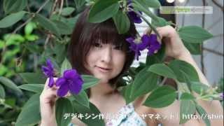 【シノヤマネット】HDデジキシン「周防ゆきこ vol.2」サンプル映像 原田麻衣 動画 25