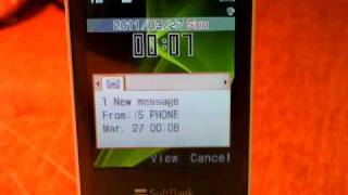 SoftBank 740SC Sending SMS and changing to 160-letter text..
