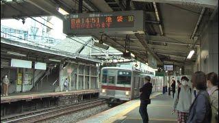 東武9000系9101F 到着~発車(大山駅)
