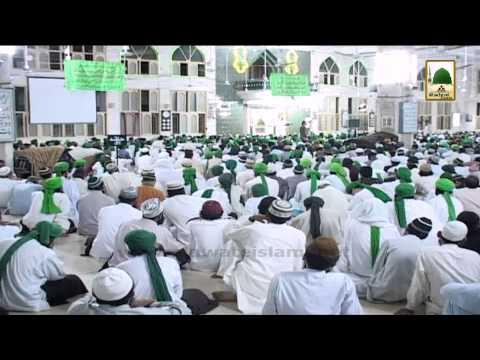 speech in urdu topic is namaz Wilayat-e-haq convention 2018 یوم یعسوب الدین | speech: hi allama haider ali jawadi date: 25 march 2018 asgharia organization pakistan venue: saqafati.