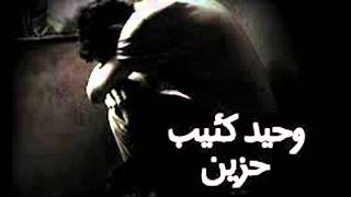 بئر الحزن مصطفي كامل هشام الجخ 2013