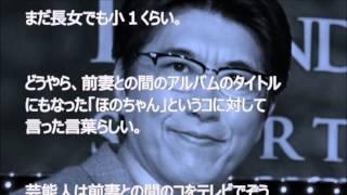 とんねるず石橋の父親力がハンパない【感動】 おもしろかったらグッドク...