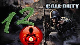 Прохождение Игры Call of Duty Часть 12 - Захват Берлина!!!(Входите в Группу ВКонтакте:http://vk.com/club37979287 Подписывайтесь на канал!!! Ставьте лайки!!! Приятного вам просмот..., 2015-04-12T03:08:21.000Z)